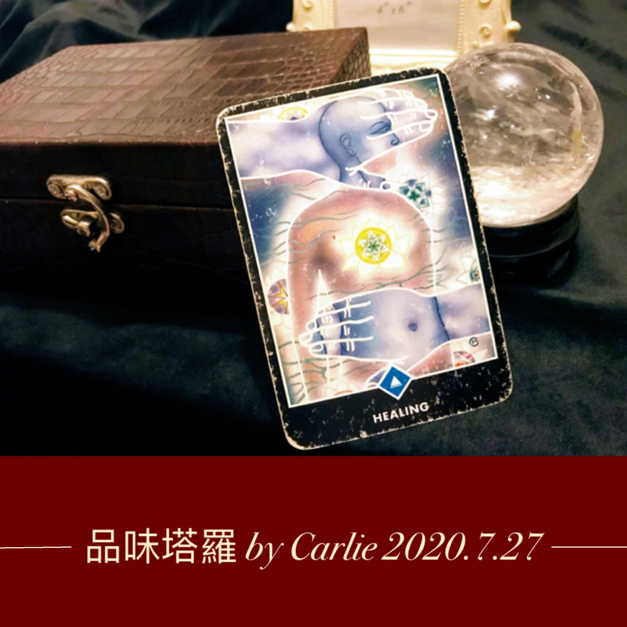 healing osho zen tarot carlie hong kong 治療自癒香港塔羅占卜