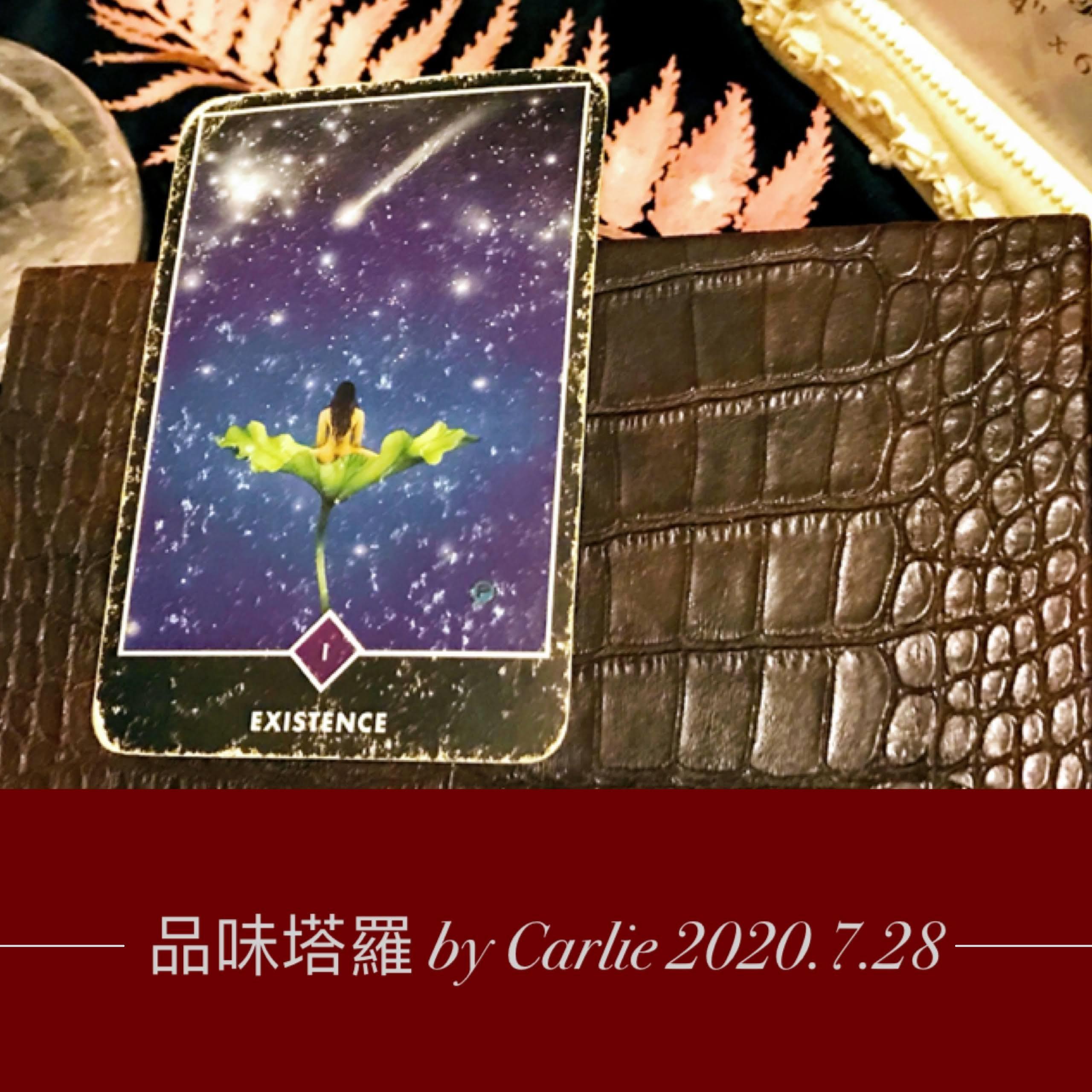 獨立自主塔羅奧修禪卡香港 hongkong osho zen tarot existence