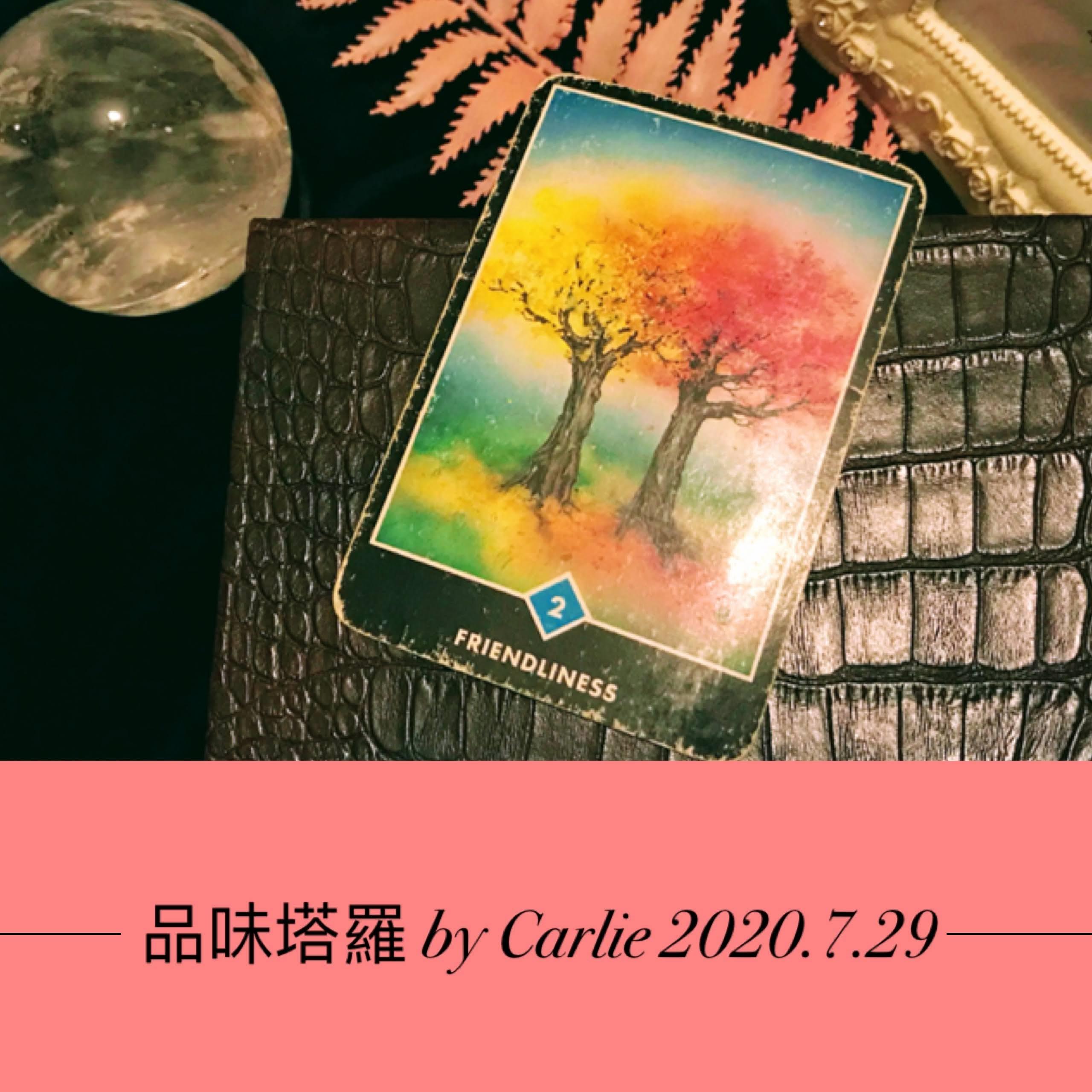 hong kong tarot friendliness Osho Zen Tarot carlie angel circle 香港塔羅奧修禪卡占卜友誼感情
