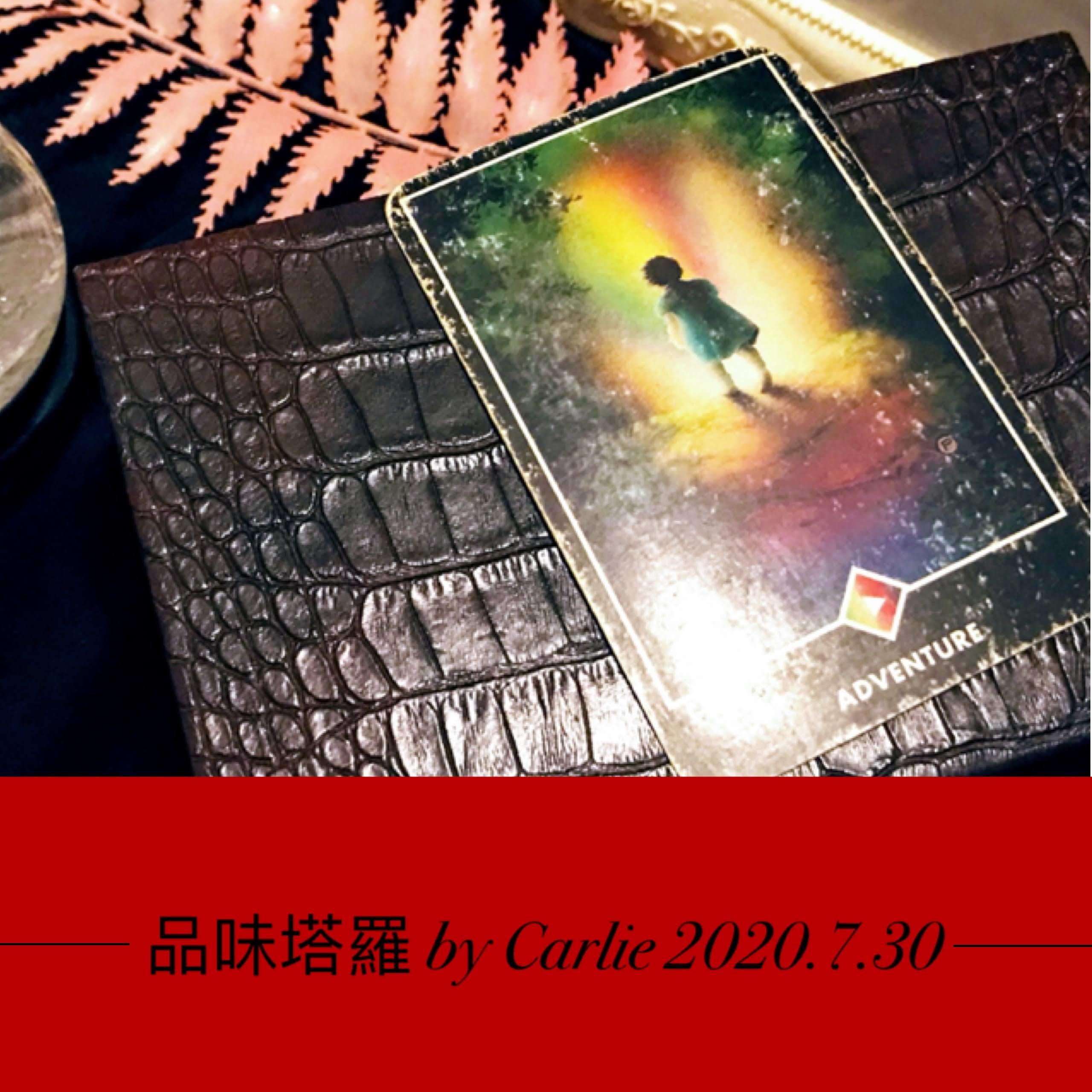 自由嘗試冒險香港塔羅奧修禪卡carlie angel circle hong kong Osho Zen Tarot adventure