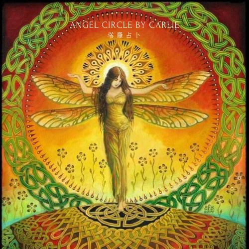 hk horoscope carlie tarot angel circle香港塔羅運程星座雙魚山羊座