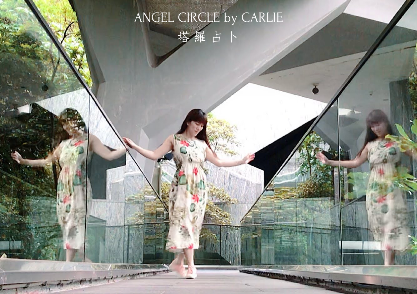 FAQ angel circle carlie tarot hong kong distant consulting香港電話網上面對面塔羅占卜
