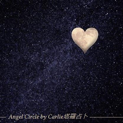 feeling hong kong carlie angel circle tarot 香港塔羅占卜心事心情分析感情關係愛情戀愛分手