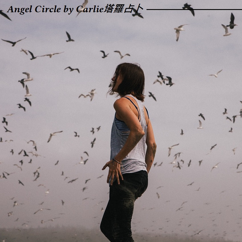 hong kong girl tarot love carlie塔羅占卜愛情愛自己