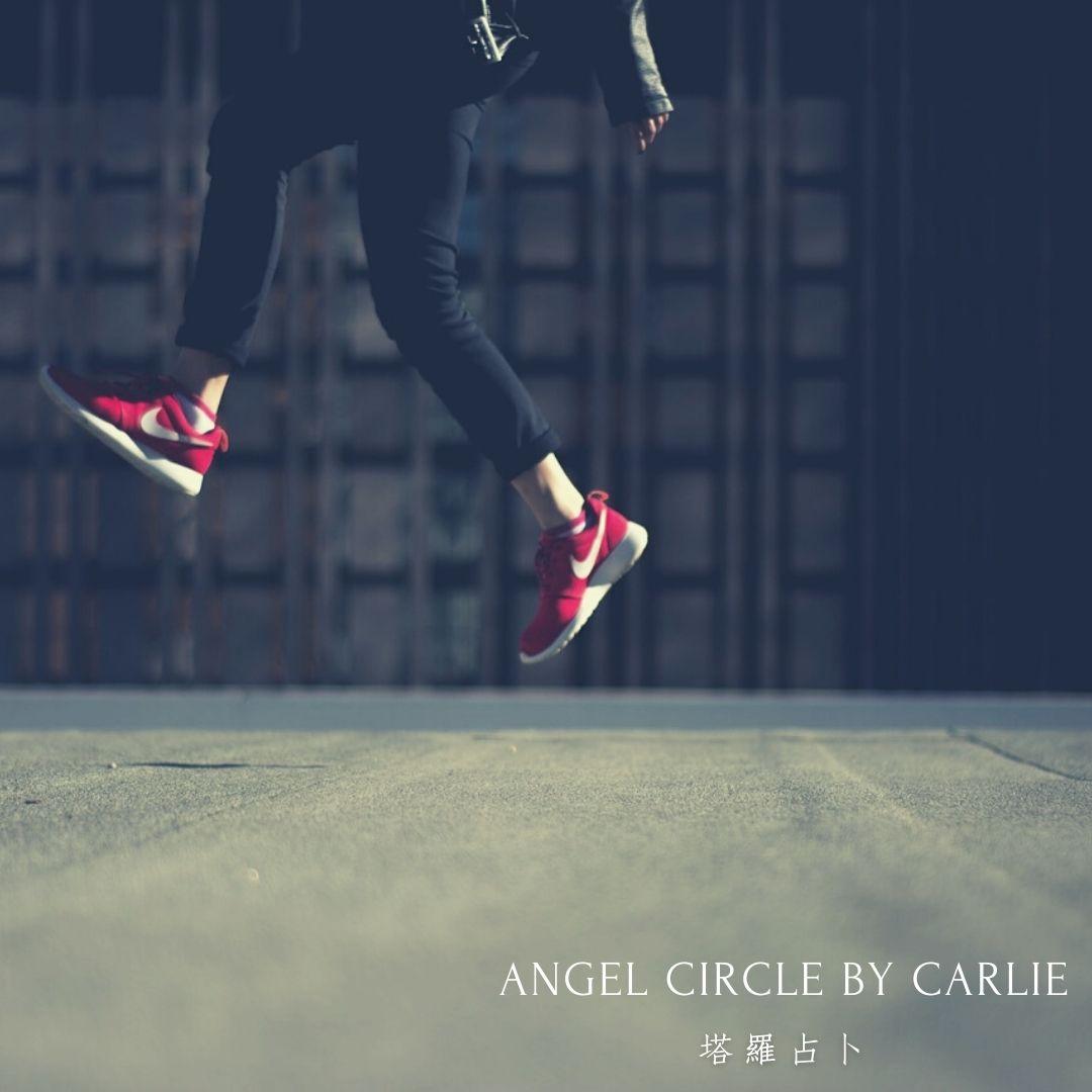 信念行動見標人生社會運動香港占卜carlie angel circle tarot society action belief