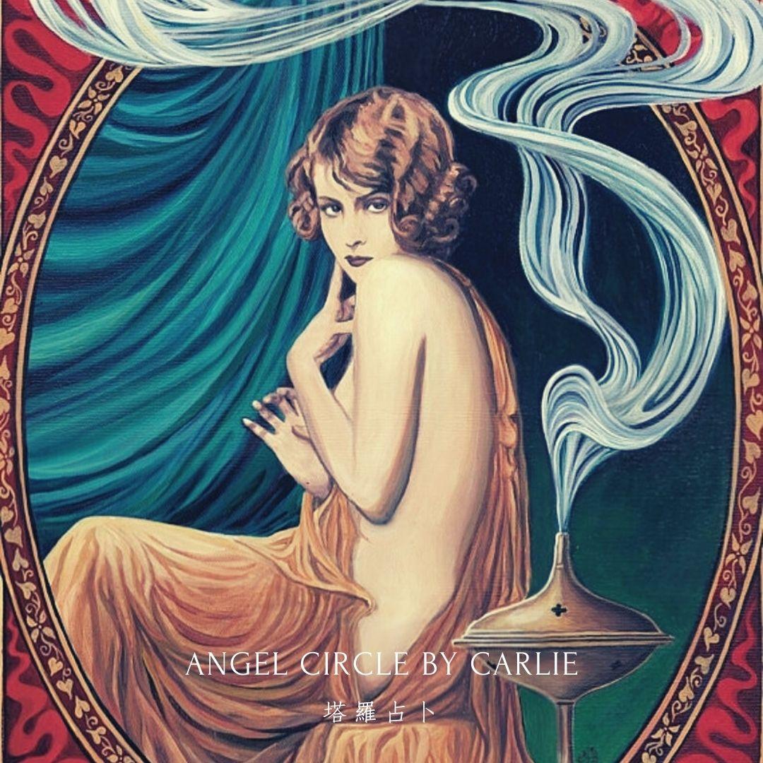 天秤山羊水瓶星座運程塔羅占卜香港carlie angel circle tarot luck fortune zodiac