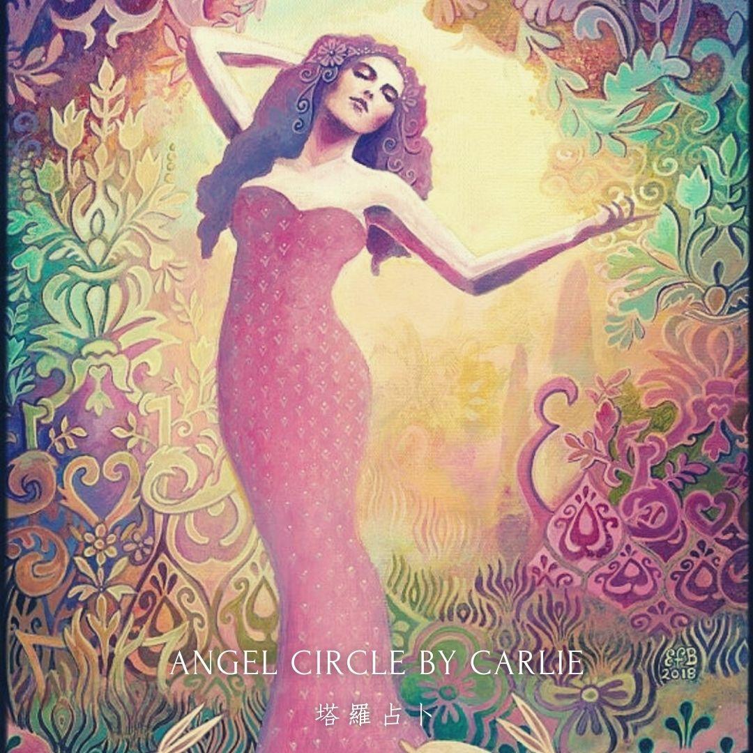 水瓶雙子星座香港運程塔羅carlie angel circle tarot horoscope