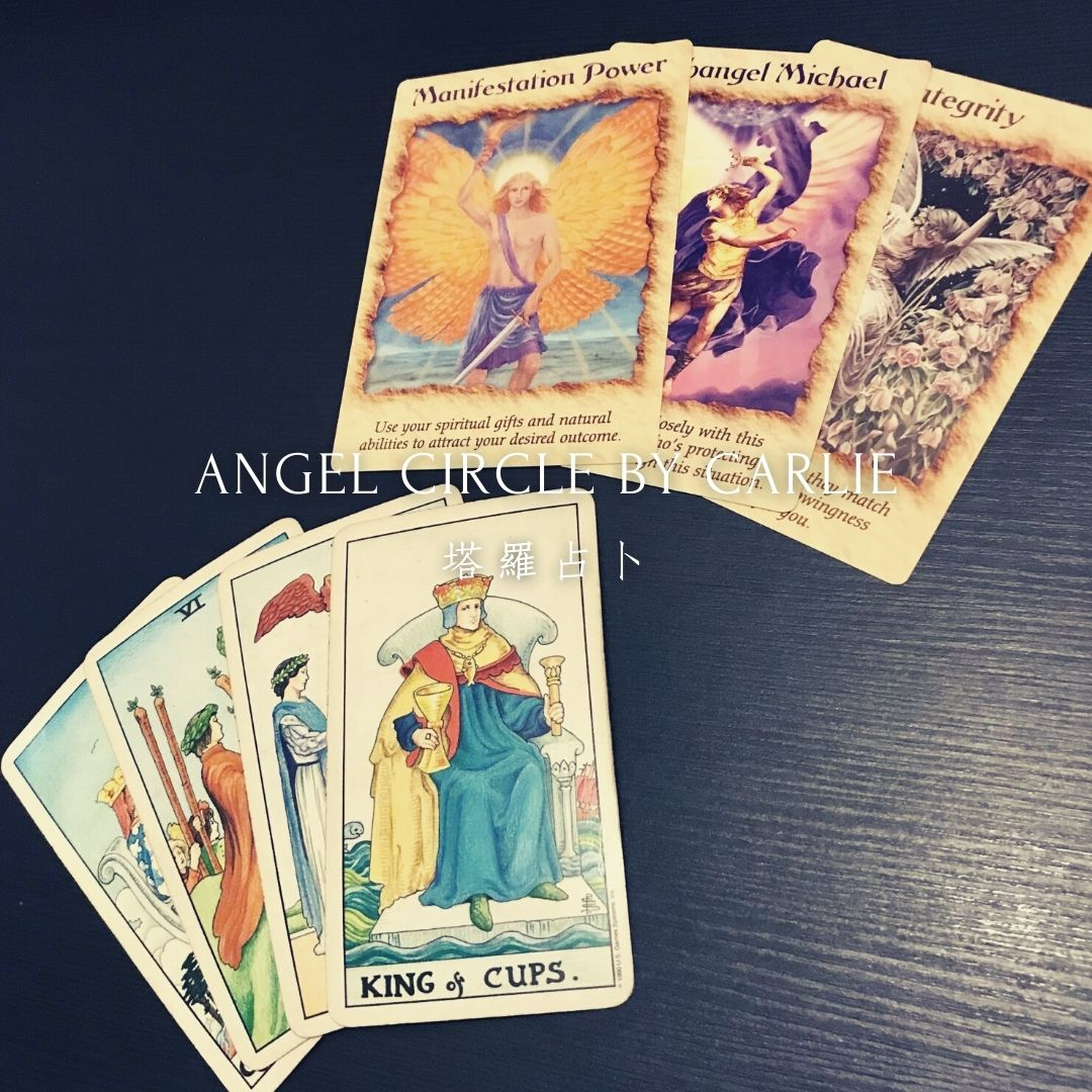 hong kong tarot carlie angel card 天使卡塔羅牌占卜